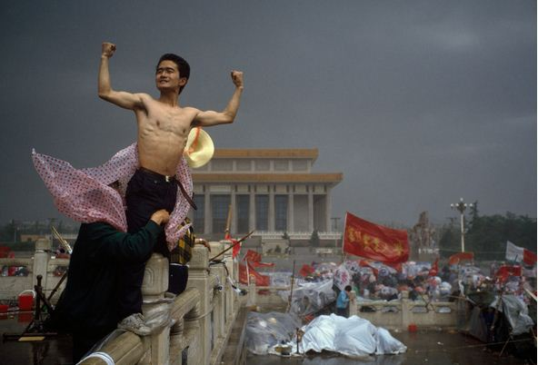 Tiananmen Square China Protests
